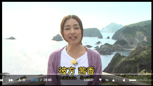 彼方茜香さん